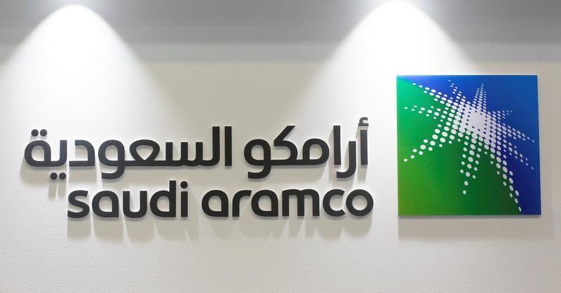 أرامكو السعودية تكمل المرحلة الأولى من توسعة خط غاز بنهاية العام