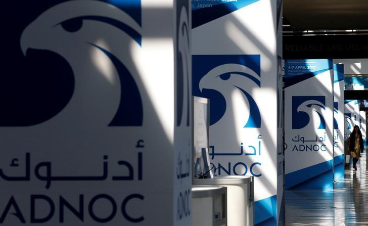 أدنوك الإماراتية تنوي تقسيم امتياز نفطي ضخم وتجري محادثات مع شركاء محتملين