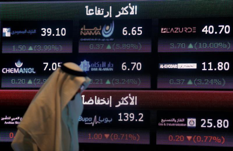 أسواق الأسهم في الشرق الأوسط المتعرضة لصناديق أجنبية تسجل خسائر