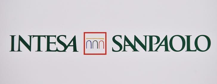 حصري-عقوبات روسيا تعطل قرضا بخمسة مليارات يورو لبنك إيطالي