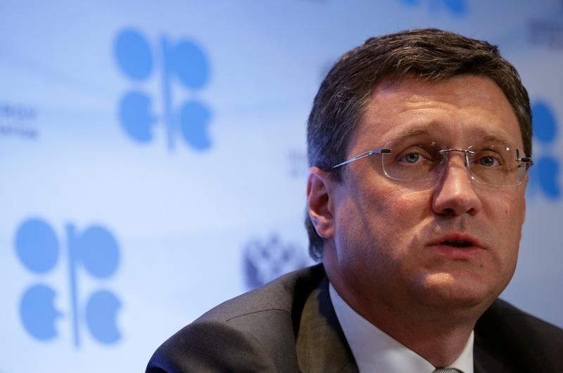وزير الطاقة الروسي يتوقع تحرك النفط في نطاق 45-55 دولارا للبرميل خلال 2018