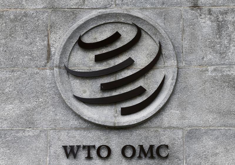 قطر تصعد نزاعا تجاريا مع الإمارات وتطلب من منظمة التجارة  الفصل فيه
