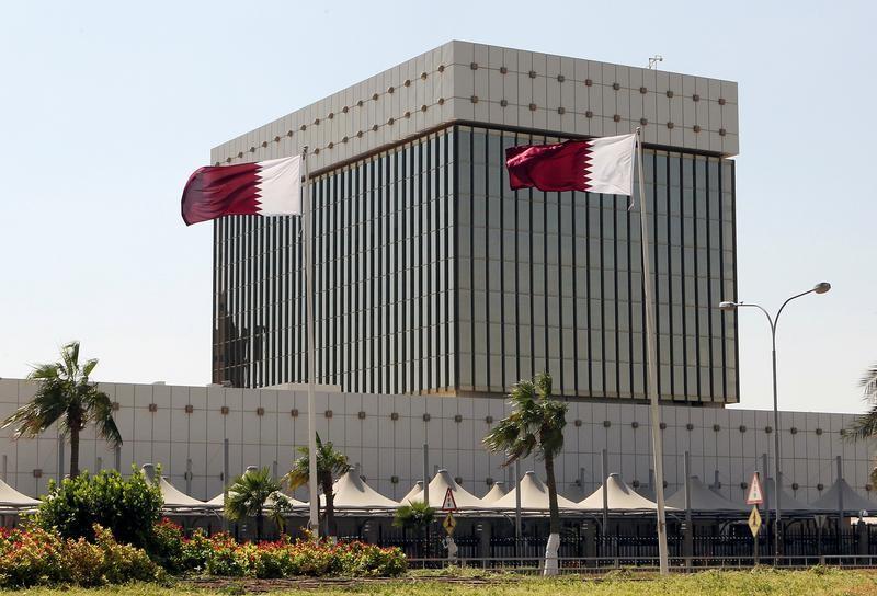 تراجع احتياطي النقد الأجنبي في مصرف قطر المركزي 10.4 مليار دولار في يونيو
