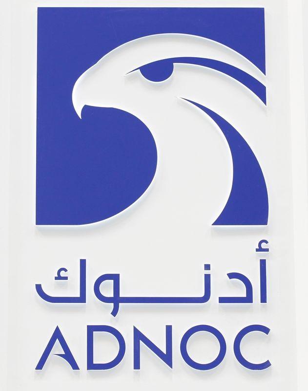تجار: أدنوك الإماراتية تستكمل عقدا محدد المدة لبيع وقود الديزل