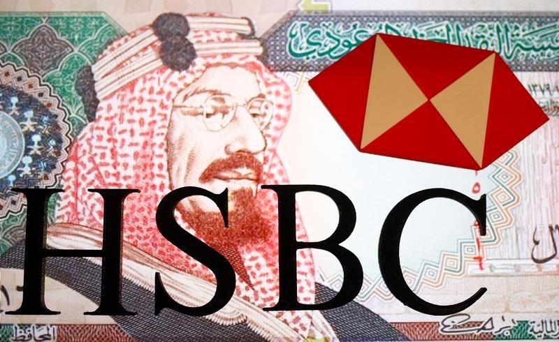 مقابلة-إتش.إس.بي.سي يخطط لتحقيق نمو في السعودية بفضل تحول