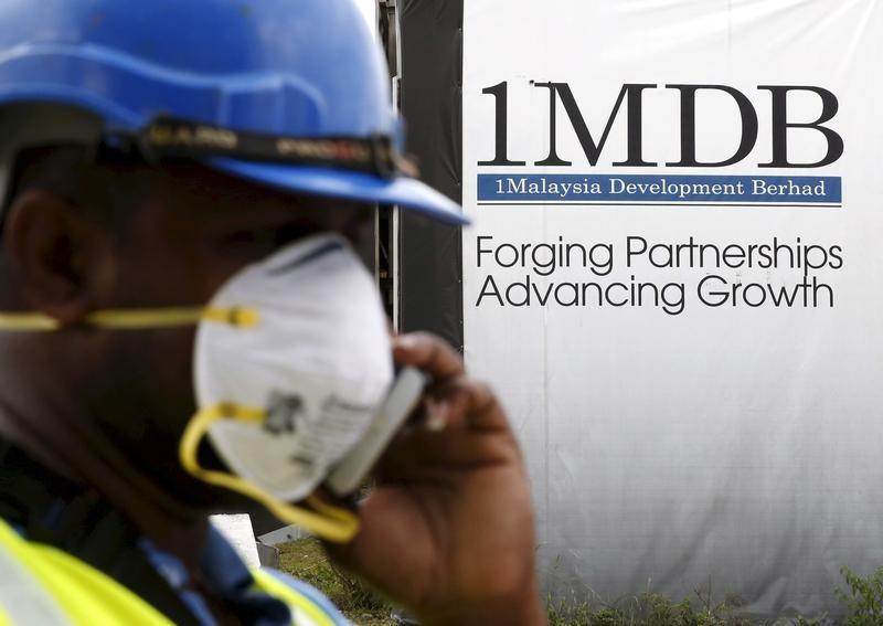 ملخص-آيبيك تتلقى أموالا من صندوق ماليزي في إطار اتفاق لتمديد مهلة سداد ديون