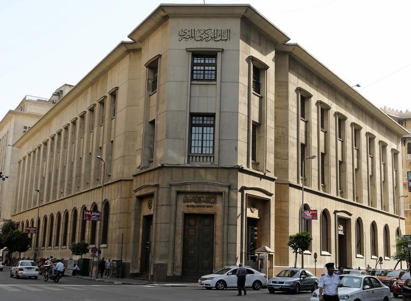 المركزي المصري يبقي أسعار الفائدة الرئيسية دون تغيير