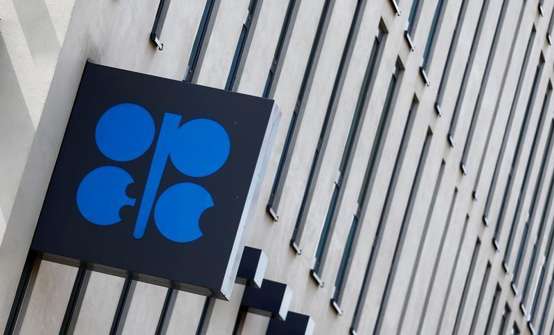 بترو لوجيستكس: معروض أوبك من النفط يتجه لانخفاض حاد في أغسطس