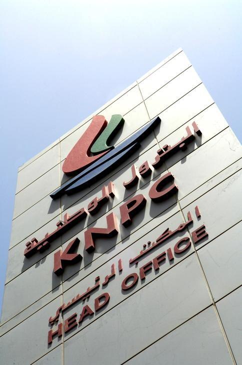 تقرير: شركة البترول الوطنية الكويتية تخطط لإنفاق 3.5 مليار دينار على مدى 5 سنوات