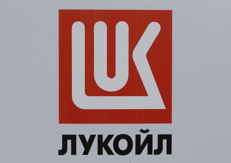 حصري- مصادر: لوك أويل الروسية تدرس بيع ليتاسكو السويسرية