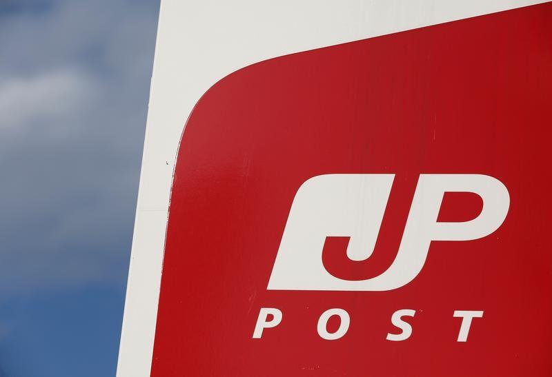 مصادر: اليابان تخطط لبيع أسهم في البريد بقيمة 13 مليار دولار