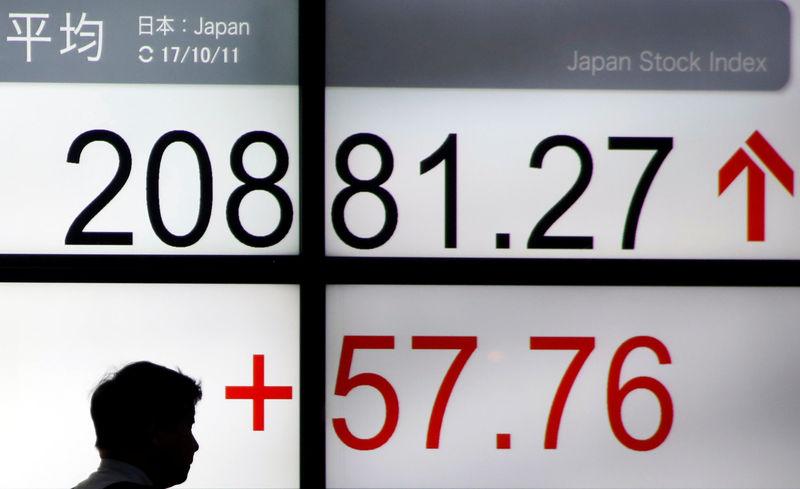 المؤشر نيكي ينخفض 0.33% في بداية التعامل بطوكيو