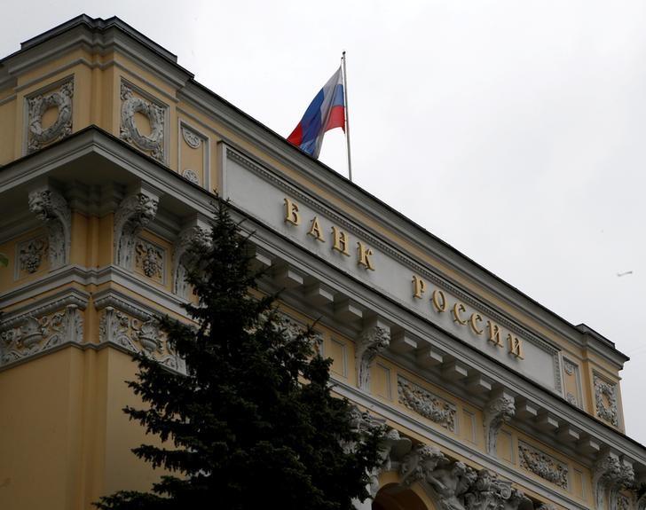 مصادر: المركزي الروسي يدرس شراء ناطحة سحاب لبنك في.تي.بي   في وسط موسكو