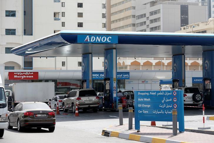 أدنوك الإماراتية تحدد سعر خام مربان عند 64.85 دولار للبرميل في ديسمبر