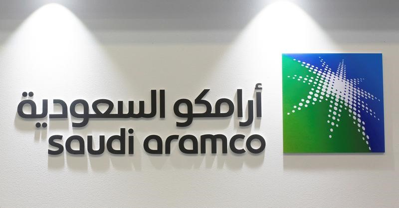 أرامكو السعودية تبقي سعر الخام العربي الخفيف لآسيا دون تغيير في فبراير